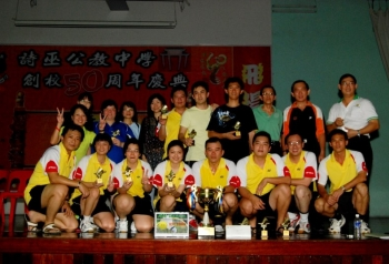 inter-group-badminton-2010