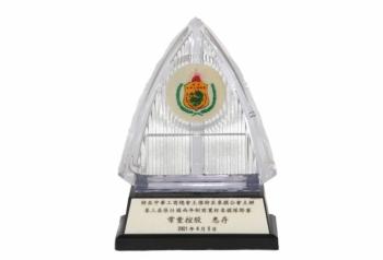 Sibu Chinese Chamber Chinese Chess 2001